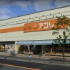 Whole Building Apartment to Buy in Ichikawa-shi Supermarket