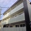 1K Apartment to Rent in Adachi-ku Balcony / Veranda