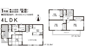 4LDK House in Suya - Koshi-shi