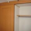 1K Apartment to Rent in Nagoya-shi Moriyama-ku Interior