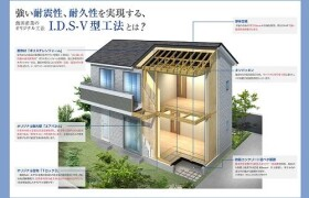 5LDK House in Futabadai - Mito-shi
