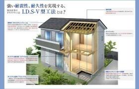 4LDK House in Futabadai - Mito-shi