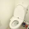 1K Apartment to Rent in Minato-ku Toilet