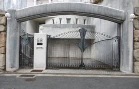神戸市東灘区 - 御影山手 獨棟住宅 5LDK