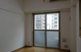 渋谷区 - 初台 公寓 1K