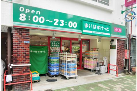 1K Apartment to Rent in Taito-ku Supermarket