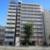 1K Apartment to Buy in Osaka-shi Chuo-ku Exterior