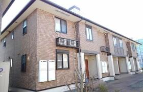 2DK Apartment in Kuzuhara - Fujisawa-shi