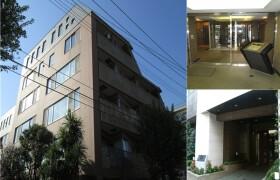 3LDK Apartment in Himonya - Meguro-ku