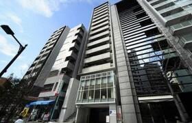 1SLDK Mansion in Shinkawa - Chuo-ku