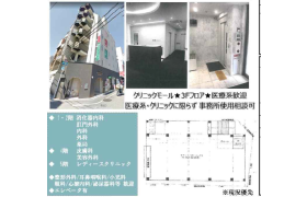 Shop Retail in Nambanaka - Osaka-shi Naniwa-ku