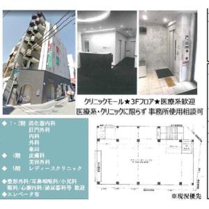 Shop Retail in Nambanaka - Osaka-shi Naniwa-ku Floorplan