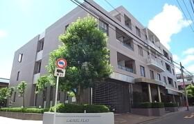 2LDK Mansion in Kamimeguro - Meguro-ku