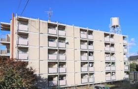 3DK Mansion in Okubocho - Uji-shi