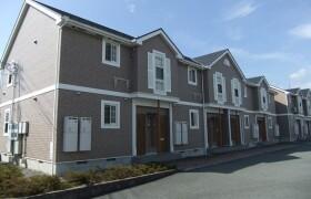2LDK Apartment in Ryuoshimmachi - Kai-shi