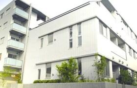1LDK {building type} in Kakinokizaka - Meguro-ku