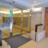 3DK Apartment to Buy in Meguro-ku Entrance