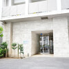 1K Apartment to Rent in Urayasu-shi Entrance Hall