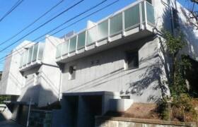 2SLDK House in Tairamachi - Meguro-ku