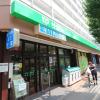 2DK Apartment to Rent in Setagaya-ku Supermarket