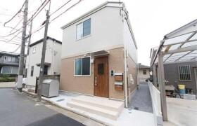 Private Apartment in Koyama - Nerima-ku