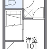 1K Apartment to Rent in Kyoto-shi Ukyo-ku Floorplan