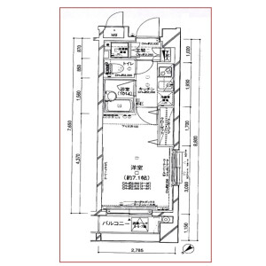 1K Mansion in Arakicho - Shinjuku-ku Floorplan