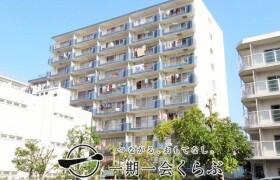 3LDK {building type} in Nishikasai - Edogawa-ku