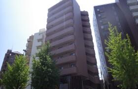 3LDK Mansion in Kikuzakacho - Nagoya-shi Chikusa-ku