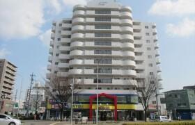 1LDK Mansion in Ozone - Nagoya-shi Kita-ku