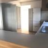 在名古屋市名東区内租赁3LDK 独栋住宅 的 厨房
