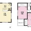 4LDK House to Buy in Yokosuka-shi Floorplan