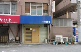 Shop {building type} in Toyosaki - Osaka-shi Kita-ku