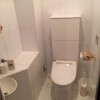 Whole Building Apartment to Buy in Kobe-shi Tarumi-ku Toilet