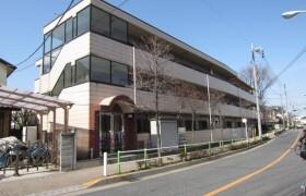 2LDK Mansion in Akatsuka - Itabashi-ku