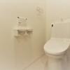 4LDK House to Buy in Nara-shi Toilet