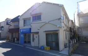 [Share House] ◆Progress Place◆Female Only - Guest House in Edogawa-ku