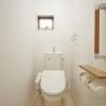 4LDK House to Buy in Katano-shi Toilet