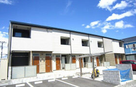 1LDK Apartment in Higashicho - Odawara-shi