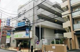 2DK Mansion in Higashi - Kunitachi-shi
