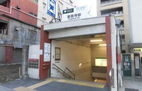 1DK House in Takanawa - Minato-ku