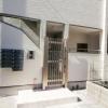 Whole Building Apartment to Buy in Shinagawa-ku Building Security