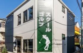 Whole Building {building type} in Miyasaka - Setagaya-ku