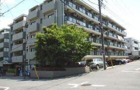 2LDK Apartment in Kodai - Kawasaki-shi Miyamae-ku