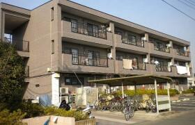 3LDK Mansion in Yokodai - Sagamihara-shi Chuo-ku