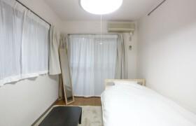 豊島區池袋本町-1K公寓大廈