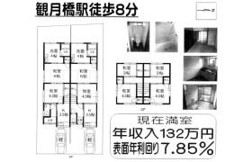 4K {building type} in Mukaijima nishitsutsumicho - Kyoto-shi Fushimi-ku