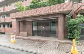 3LDK Mansion in Meguro - Meguro-ku