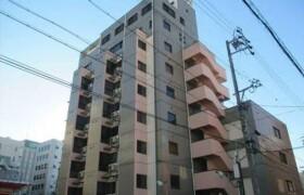 6SLDK Mansion in Uchiyama - Nagoya-shi Chikusa-ku
