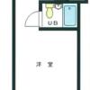 1R Apartment to Buy in Minato-ku Floorplan